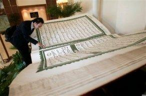 Al Quran Gede