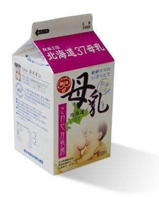 Susu langsung dari ASI ibu. Terbukti dari gambar di box nya.